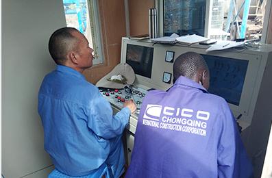 AIMIX AJ-50 Concrete Batching Plant in Kenya