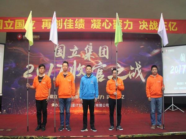 Aimix team