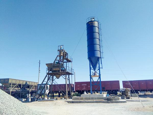 AJ75 Concrete Plant for Sale